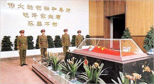 Mausoleum of Mao Zedong 2